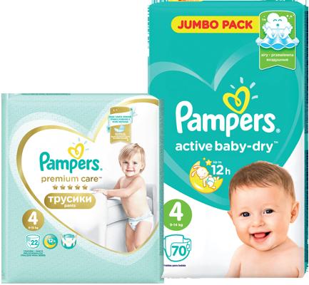 Скидка 45% на товары бренда Pampers в Ленте 14 июля 2020
